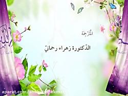 شعر مولانا(3)
