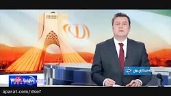 رسانه های خارجی درباره راهپیمایی 22 بهمن چه گفتند؟
