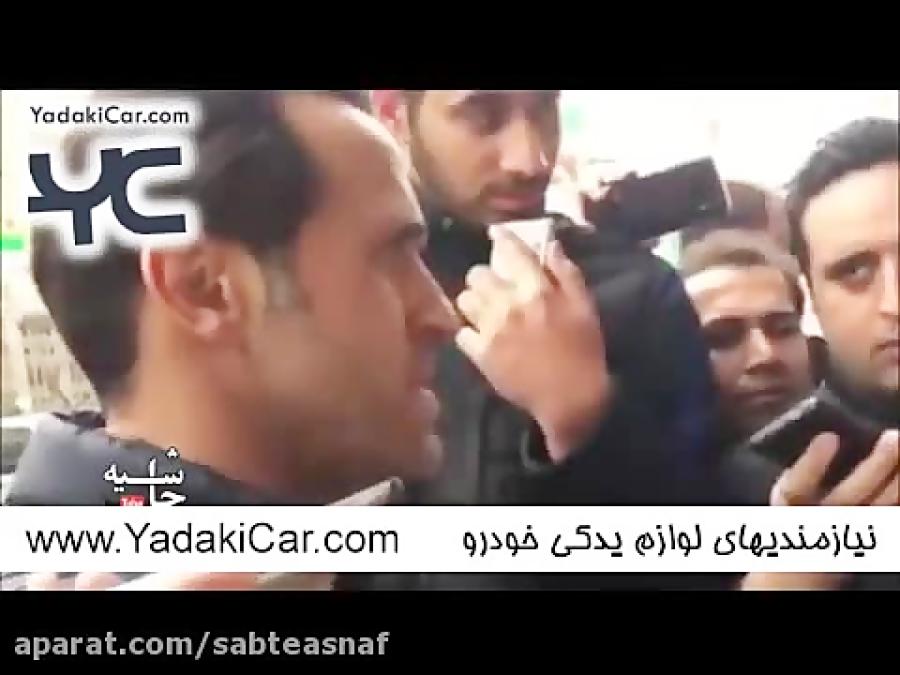 واکنش علی کریمی به حمایت علی دایی از او در بحث مبارزه ب