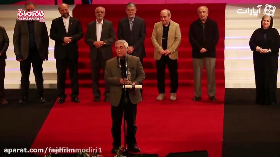 گلایه های حاتمی کیا در جشنواره فیلم فجر