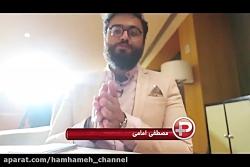 بازیگر زن هندی سلام بمب...