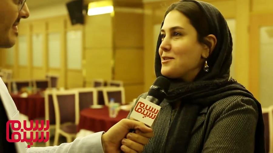 سارا خالدی زاده :از شب به من پیامک تبریک سیمرغ می امد