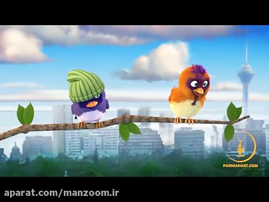 انیمیشن جیک و جیک : خوزستان تنهاست...