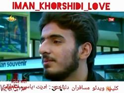 امین رضاملک پور (فیلم م...