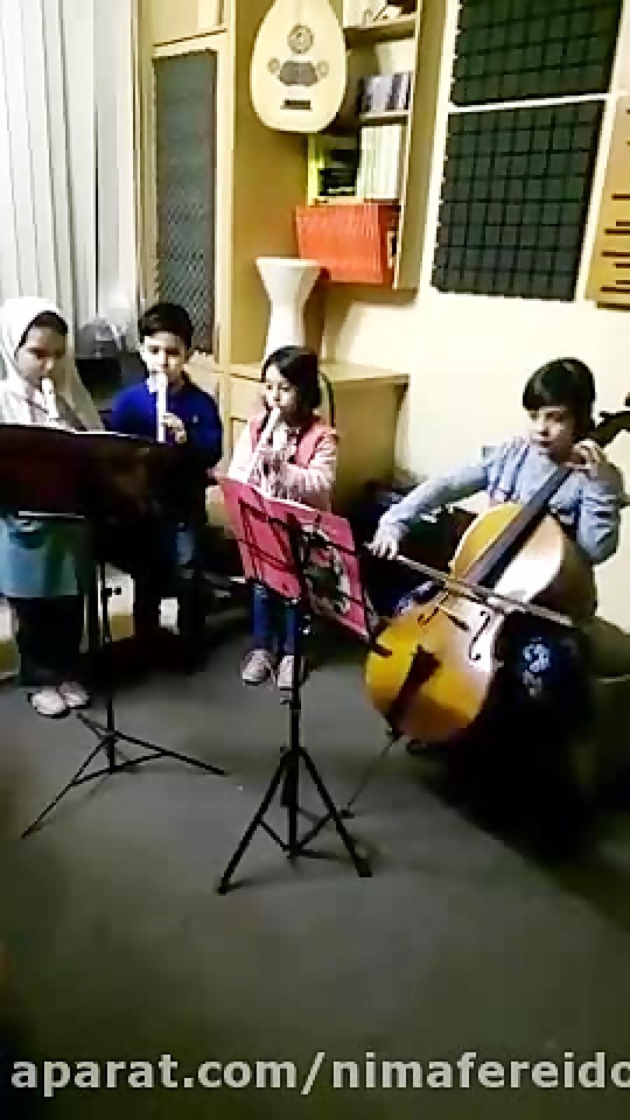 سپینود تاجیک ویولنسل مهرسا پرویزی صدرا اقبالی بهار مقبلی فلوت هنرجویان وحید وفايی مرجان کاشف