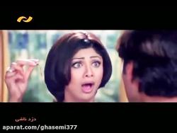 فیلم هندی دزد ناشی دوبله فارسی