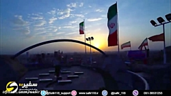 جاذبه های گردشگری مشهد ...