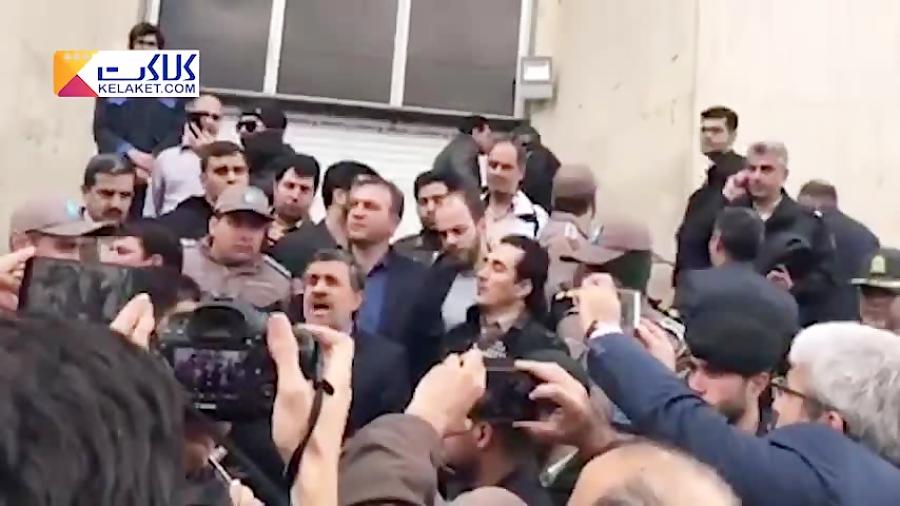 اظهارات جنجالی احمدی نژاد در مقابل دادگاه بقایی
