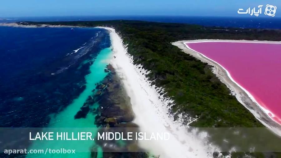 دریاچه صورتی در نزدیکی استرالیا