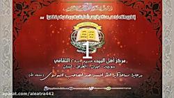 مركز فرهنگی دفتر حضرت آ...