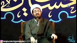 استاد مسعود عالی دربار...