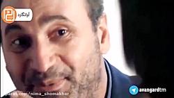 یک دوبله بسیار طنز از حمید فرخ نژاد و محمدرضا فروتن