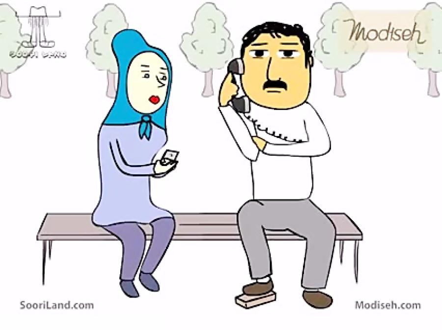 انیمیشن جدید سوریلند : پرویز و پونه ( باز ولنتاین ! )