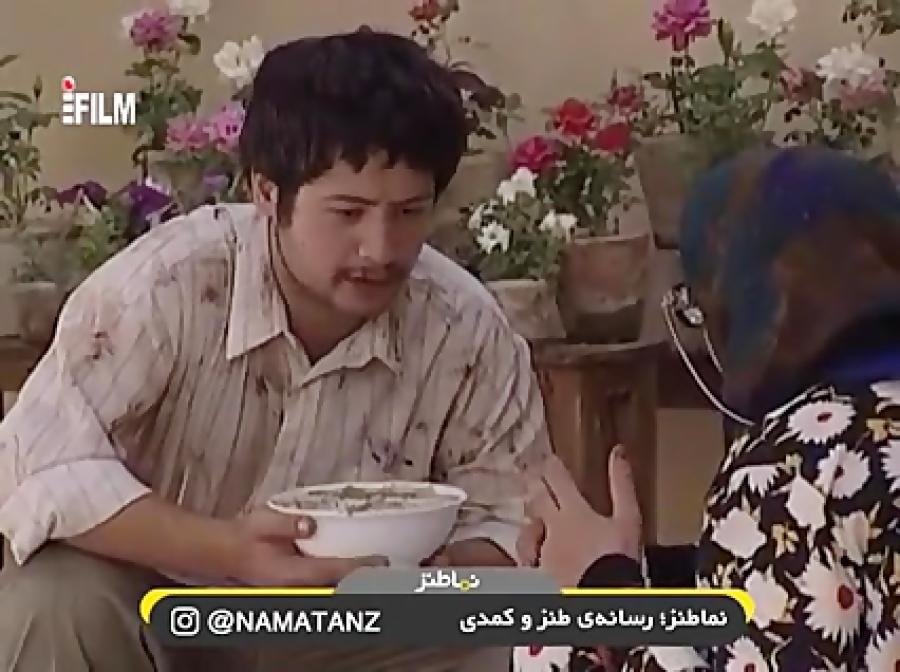 نماطنز | سکانس عاشقانه علی صادقی و ملیکا زارعی