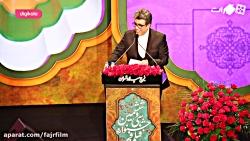اختتامیه جشنواره فیلم ...