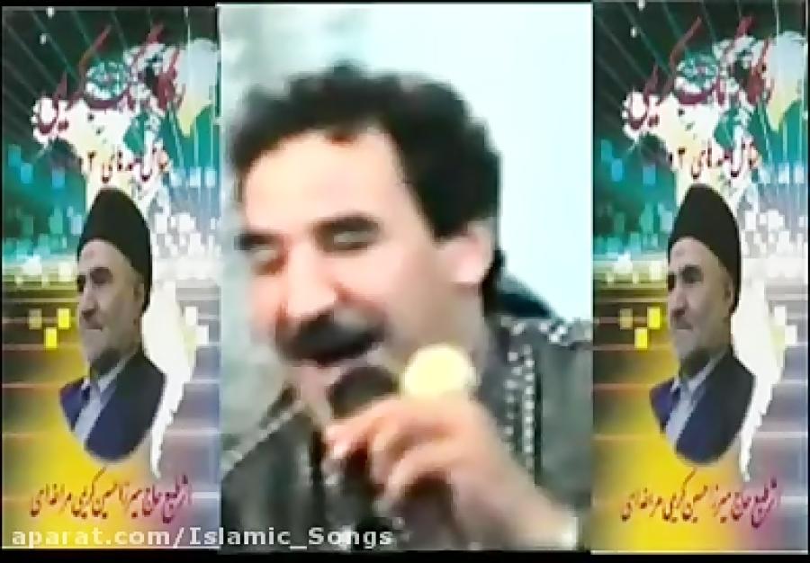 اسماعیل حیدری - مرگ حق است زندگی فانی شعرکریمی مراغه ای