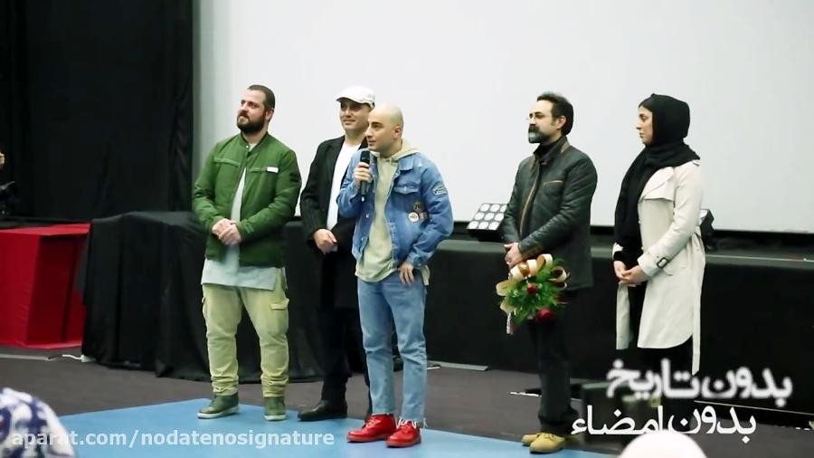 جنجال نوید محمدزاده در رکوردشکنی جدیدش