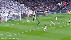 خلاصه بازی رئال مادرید ۳ – ۱ پاری سن ژرمن
