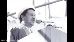 سخنرانی جالب #هاشمی_رفس...