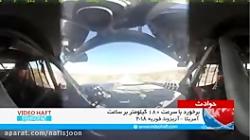 تصادف خودرو رالی و گاو با سرعت ۱۸۰ کیلومتر بر ساعت