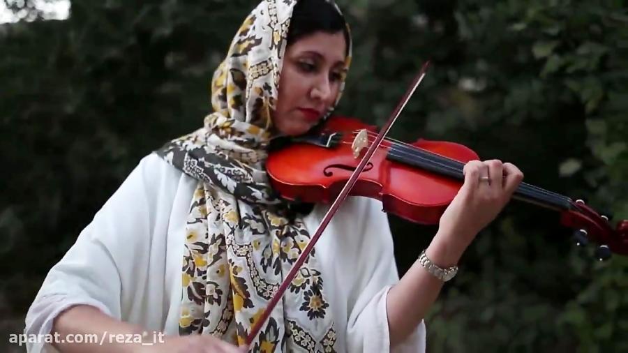 ویولن نوازی زیبای آزاده شمس در بیات ترک ᴴᴰ