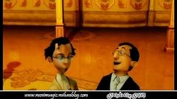 ...:انیمیشن سفر در زمان|پارت نوزدهم (آخر)|دوبله فارسی:...