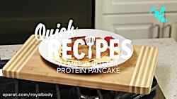 آشپزی ورزشی - پنکیک پرو...