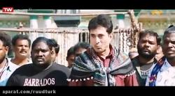 فیلم بسیار زیبای هندی قدرت