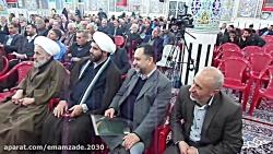 جلسه شورای هیئات مذهبی ...