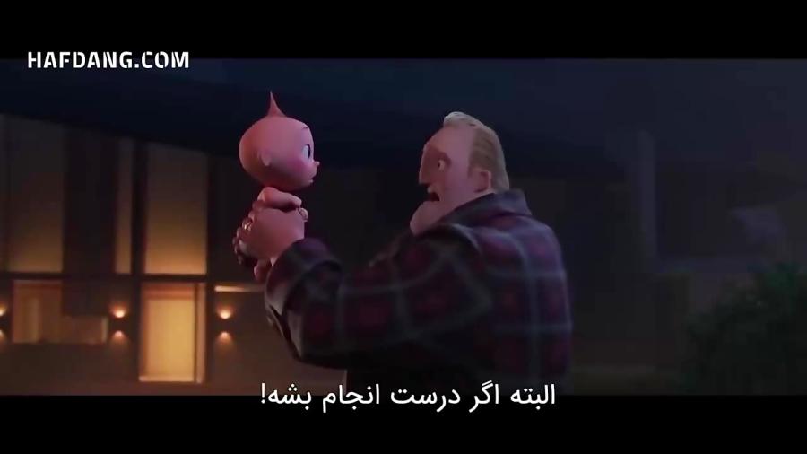 اولین تریلر کامل انیمیشن «شگفت انگیزان2» +زیرنویس فارسی