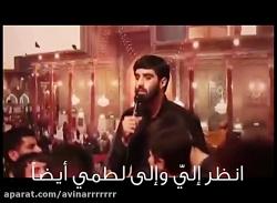 مدافعان حرم - سید رضا نر...