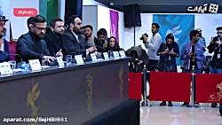 فیلم ایرانی جدید مصادر...