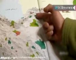 مستند «منطقه ممنوعه»