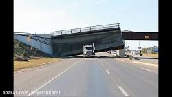 حوادث ماشین های سنگین عمرانی