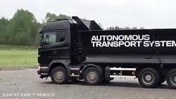 کامیون خودران معدنی اسکانیا