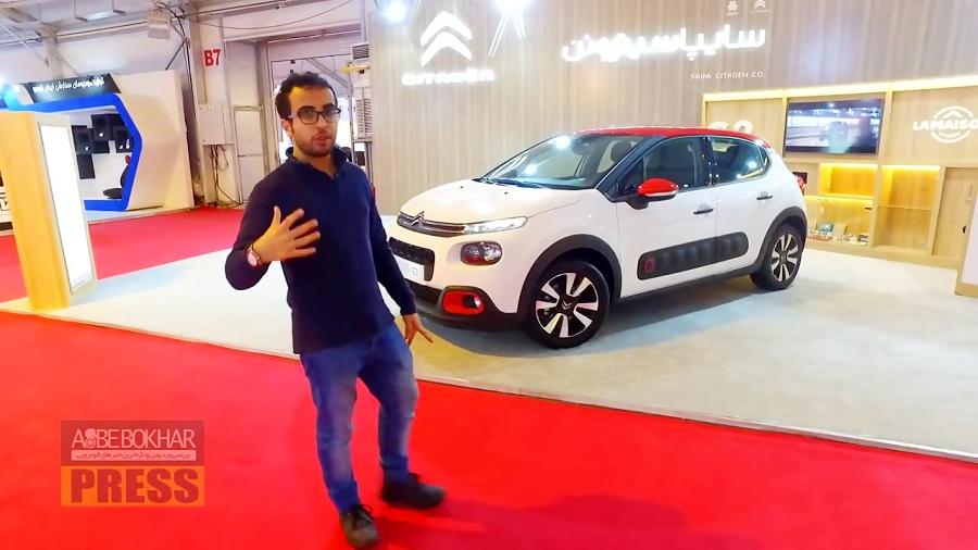 معرفی سیتروئن C3 در پنجمین همایش صنعت خودرو ایران