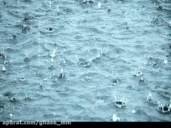 باران عشق - موسیقی بیکل...