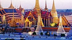 مکان های معروف تایلند ب...