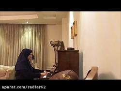 پیانیست جوان-آریانا سو...