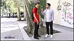 دختر و پسرهای تهرانی از...