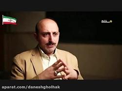 پنجمین جشنواره ایران ما - کارتیمی و گروهی - مدرسه دانش