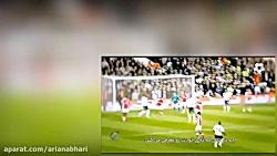 فوتبال ۱۲۰: مرور تقابل ...