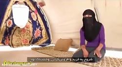 روایت دختر کرد از تجاوز داعشی ها به دختران