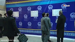 رویداد ایده پروری سوغا...