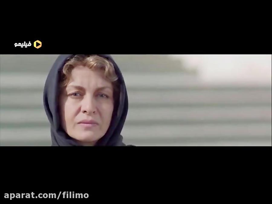 موزیک ویدئو «زیر سقف دودی» با صدای سینا سرلک