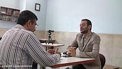 مصاحبه با آقامعلم در مورد یادگیری تعاملی قسمت چهارم