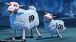 شمارش گوسفند - فیلم خند...