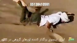 تور کویر مصر (کال جنی)