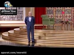 رویا پردازی ما ایرانی ها از نظر مدیری