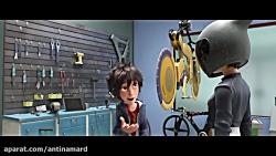انیمیشن کوتاه بزرگ قهر...